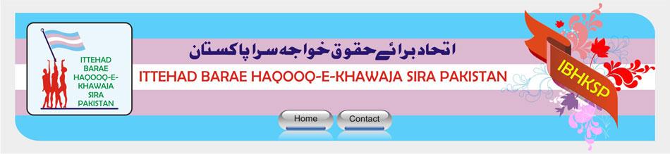 Ittehad Barae Haqooq-e-Khawaja Sira Pakistan